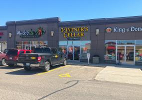 1824 McOrmond Dr in Saskatoon SK, For Lease, 1824 McOrmond Drive, retail, Sublease, 1416 SF